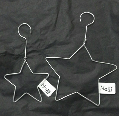 AfroDutchPaperStone - Wire Stars